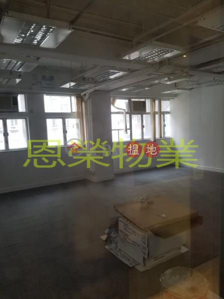 TEL: 98755238, 114-120 Lockhart Road | Wan Chai District, Hong Kong | Rental HK$ 64,200/ month