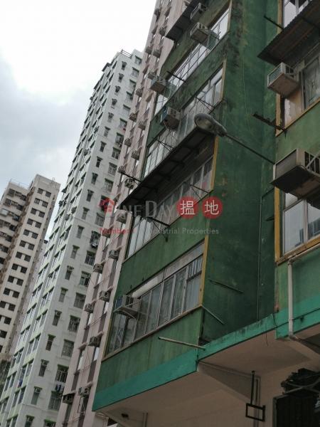 鴨脷洲大街47號 (47 Ap Lei Chau Main St) 鴨脷洲|搵地(OneDay)(2)