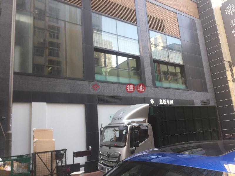 Empire Prestige (Empire Prestige) Tsim Sha Tsui|搵地(OneDay)(2)
