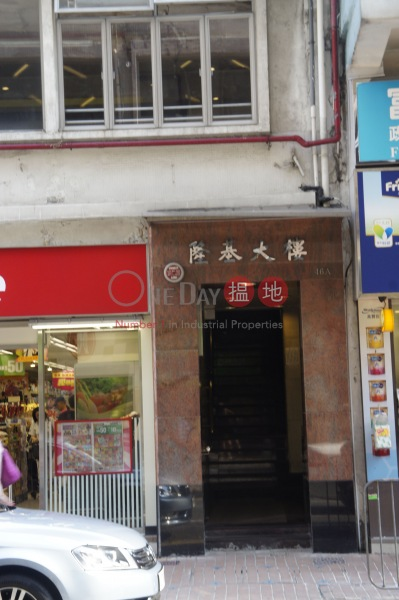 Lungga Mansion (Lungga Mansion) Kennedy Town|搵地(OneDay)(2)