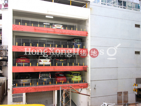 3 Bedroom Family Unit for Rent at Lai Yee Building|Lai Yee Building(Lai Yee Building)Rental Listings (Proway-LID178425R)_0