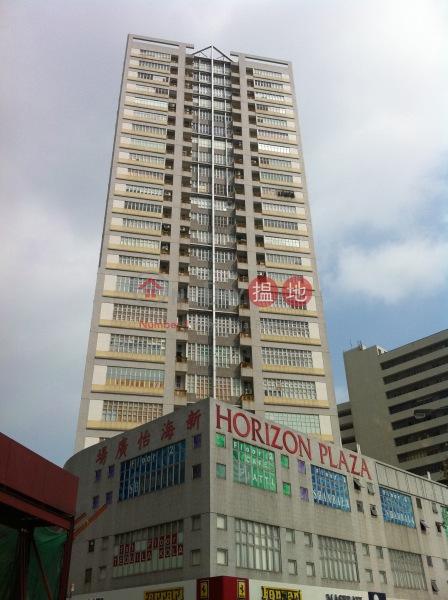 Horizon Plaza (Horizon Plaza) Ap Lei Chau 搵地(OneDay)(1)
