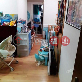 Tak Luk House (Block2) Walton Estate | 2 bedroom Low Floor Flat for Sale|Tak Luk House (Block2) Walton Estate(Tak Luk House (Block2) Walton Estate)Sales Listings (XGGD721500347)_0