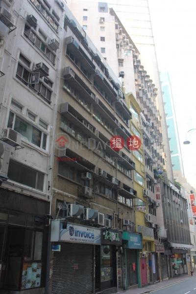 Sen Fat Building (Sen Fat Building) Sheung Wan|搵地(OneDay)(1)