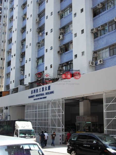 喜利佳工業大廈|沙田喜利佳工業大廈(Haribest Industrial Building)出租樓盤 (jason-02509)