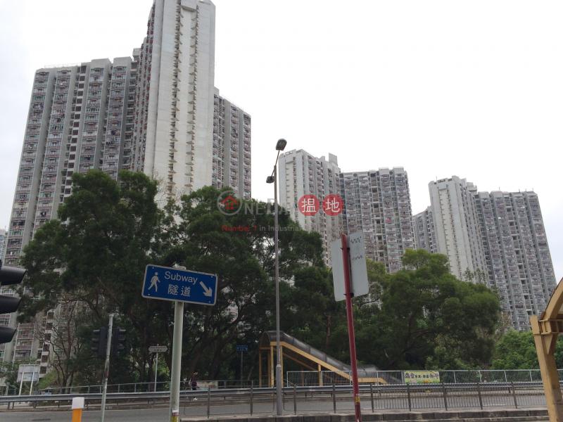 恆安邨 (Heng On Estate) 馬鞍山|搵地(OneDay)(1)
