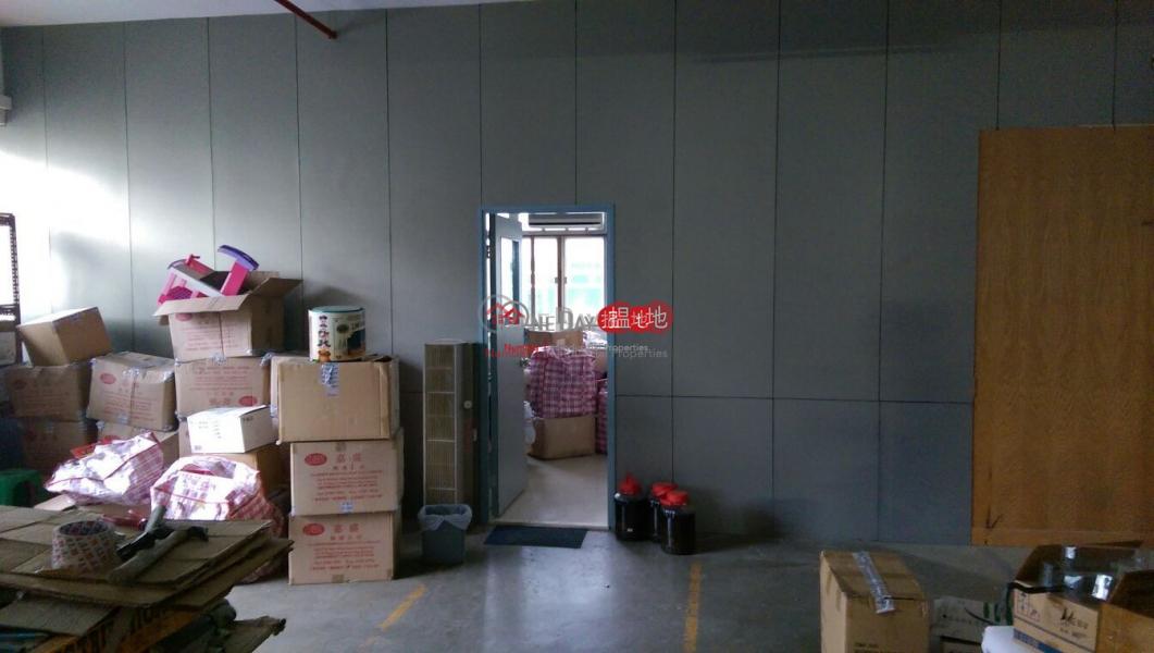 Fo Tan Industrial Centre, Fo Tan Industrial Centre 富騰工業中心 Rental Listings | Sha Tin (charl-04126)