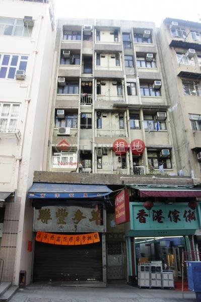 Yu Yee Building (Yu Yee Building) Sai Ying Pun|搵地(OneDay)(2)