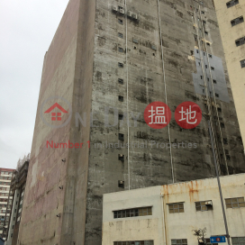 Yee Lim Godown and Cold Storage Block C,Kwai Fong, New Territories