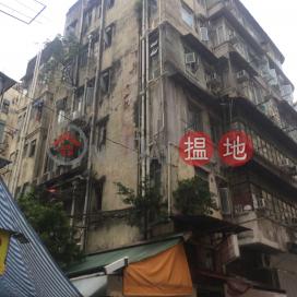 1N Nanking Street,Jordan, Kowloon