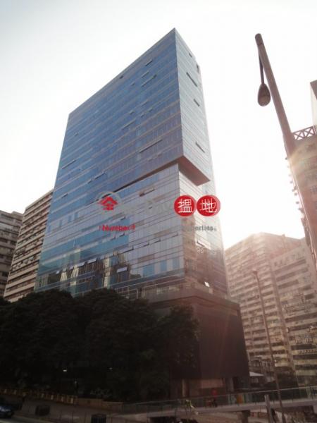匯城集團大廈, Reason Group Tower 匯城集團大廈 Rental Listings   Kwai Tsing District (play5-05074)