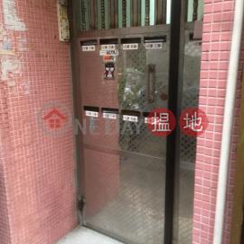 6-8 Ormsby Street,Causeway Bay, Hong Kong Island