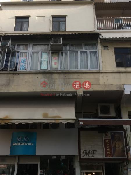 壽富街1號 (1 Sau Fu Street) 元朗|搵地(OneDay)(3)