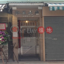 SWATON STREET|Wan Chai DistrictYen May Building(Yen May Building)Rental Listings (01B0079863)_0