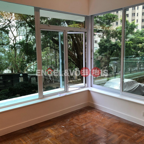 4 Bedroom Luxury Flat for Rent in Central Mid Levels|Kam Yuen Mansion(Kam Yuen Mansion)Rental Listings (EVHK98076)_0