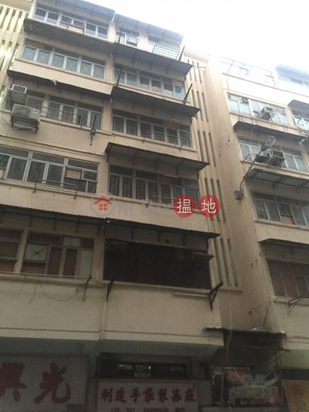 鴻福街36號 (36 Hung Fook Street) 土瓜灣 搵地(OneDay)(1)