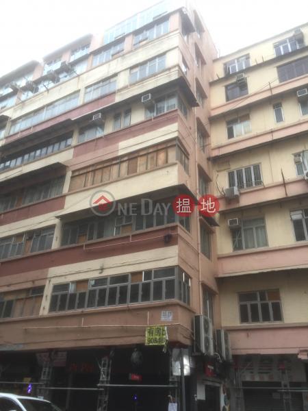 黃埔街8號 (8 Whampoa Street) 紅磡|搵地(OneDay)(2)