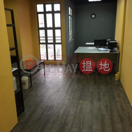 New Tech Plaza|Wong Tai Sin DistrictNew Tech Plaza(New Tech Plaza)Rental Listings (29278)_0