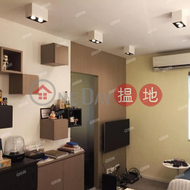 Ryan Mansion | 1 bedroom Low Floor Flat for Sale|Ryan Mansion(Ryan Mansion)Sales Listings (QFANG-S83335)_3