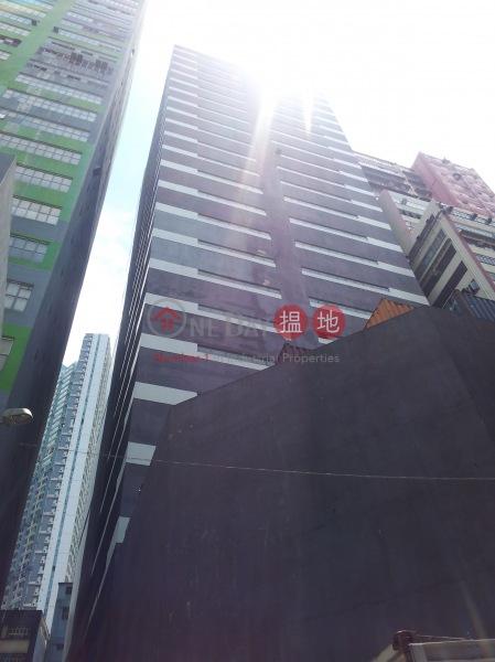 Lung Wah International Godown (Lung Wah International Godown) Tsuen Wan East 搵地(OneDay)(4)