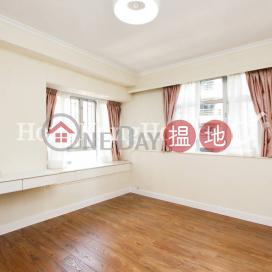 2 Bedroom Unit at Tsuen Wan Garden Fortune Court (Block A) | For Sale