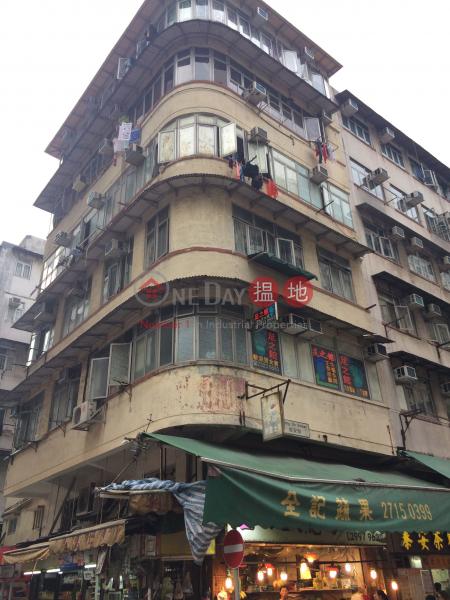 成安街15號 (15 Shing On Street) 西灣河|搵地(OneDay)(1)