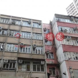 5-9 Tin Wan Street,Tin Wan, Hong Kong Island