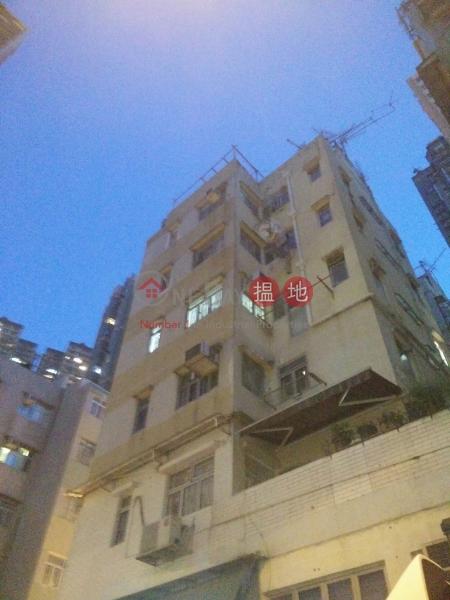 42-46 鴨脷洲大街 (42-46 Ap Lei Chau Main Street) 鴨脷洲|搵地(OneDay)(2)