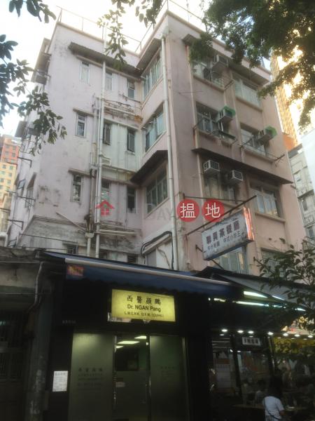 1-3 Kam Fung Street (1-3 Kam Fung Street) Tsz Wan Shan|搵地(OneDay)(1)