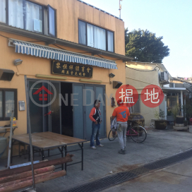 Property on Chi Yan Lane|志仁里物業