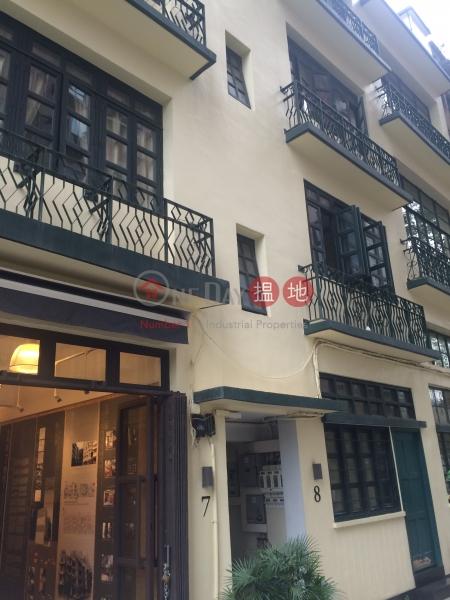 永利街7號 (No 7 Wing Lee Street) 蘇豪區|搵地(OneDay)(1)