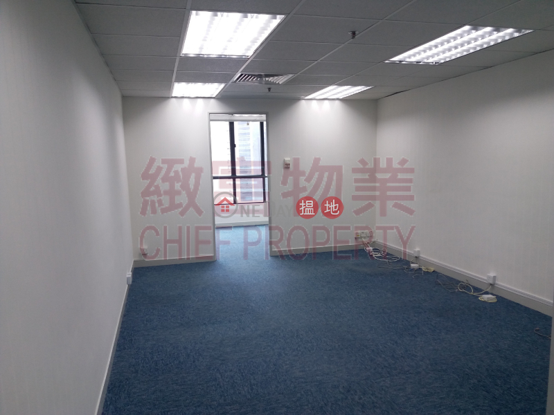 Property Search Hong Kong | OneDay | Industrial, Rental Listings, New Trend Centre
