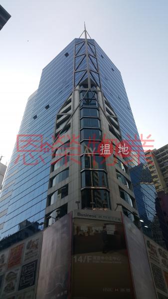 TEL: 98755238, Causeway Bay Plaza 2 銅鑼灣廣場2期 Rental Listings | Wan Chai District (KEVIN-2477250260)