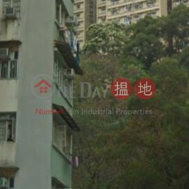 21 Hung Shing Street,Ap Lei Chau, Hong Kong Island