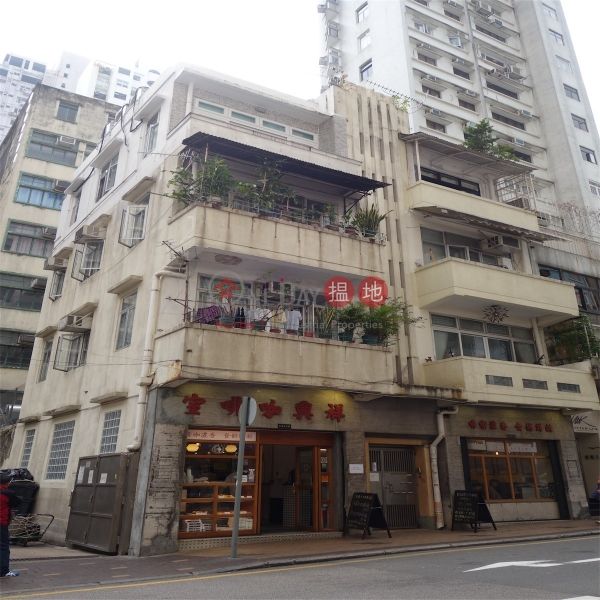 11 Yik Yam Street (11 Yik Yam Street) Happy Valley|搵地(OneDay)(4)