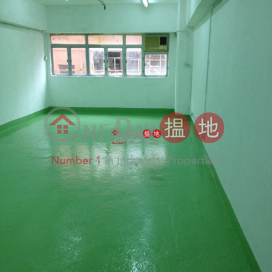 WING YP INDUSTRAIL BUILDING|Kwai Tsing DistrictWing Yip Industrial Building(Wing Yip Industrial Building)Rental Listings (jessi-06194)_0