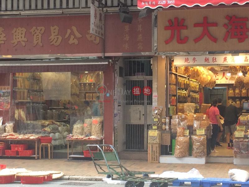 191-193 Des Voeux Road West (191-193 Des Voeux Road West) Sai Ying Pun 搵地(OneDay)(3)