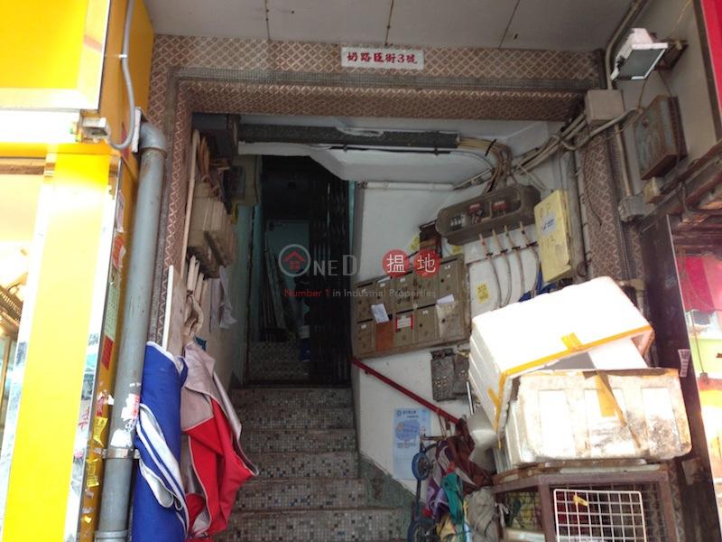 3-3E Nelson Street (3-3E Nelson Street) Mong Kok|搵地(OneDay)(5)