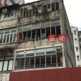 元州街354號,長沙灣, 九龍