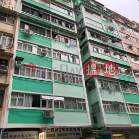 Maidstone Apartments,To Kwa Wan, Kowloon