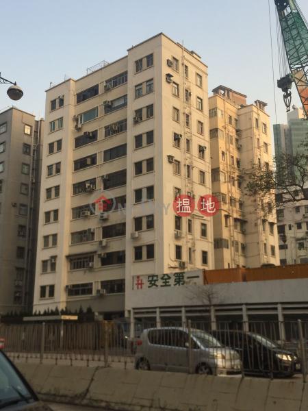 MEI WAH COURT (MEI WAH COURT) Mong Kok|搵地(OneDay)(1)
