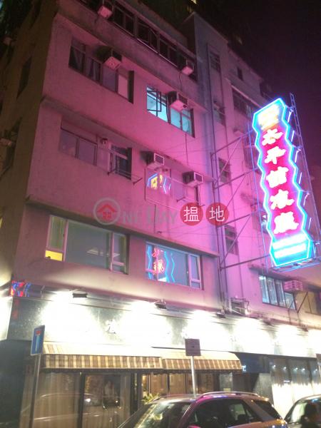 茂林街19號 (19 Mau Lam Street) 油麻地|搵地(OneDay)(2)