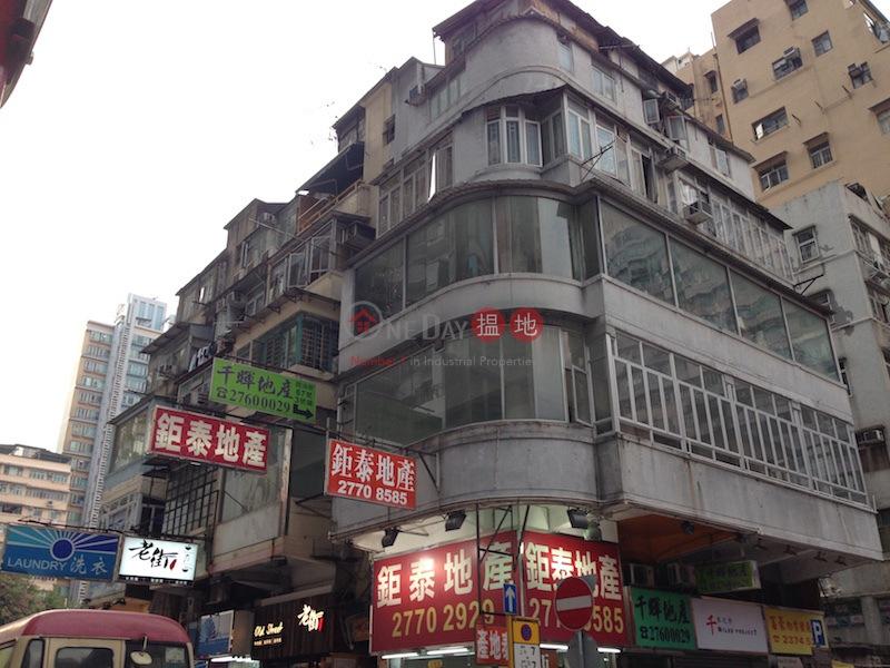 65-67 Soy Street (65-67 Soy Street) Mong Kok|搵地(OneDay)(3)