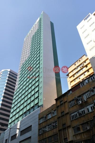 中懋工業大廈 (Jone Mult Industrial Building) 觀塘|搵地(OneDay)(2)