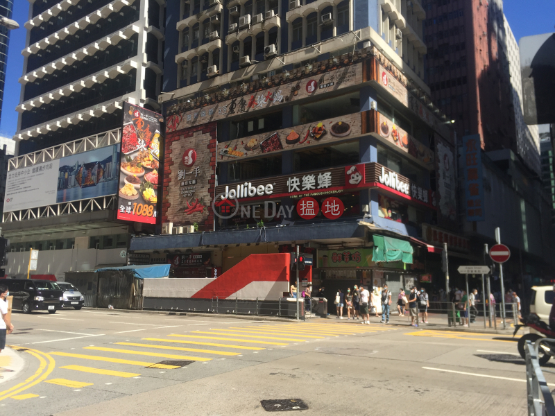 旺角商業大廈 (Mongkok Commercial Centre) 旺角|搵地(OneDay)(4)