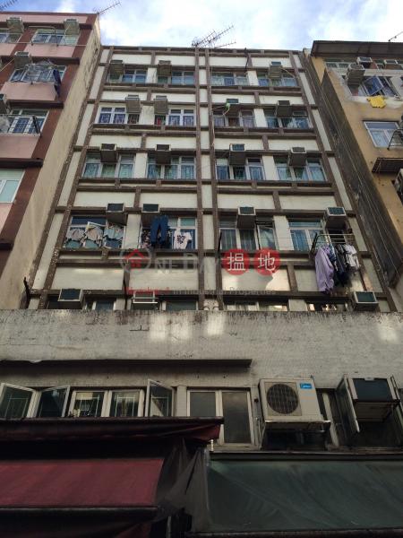 富裕樓 (Fu Yue House) 大埔|搵地(OneDay)(1)