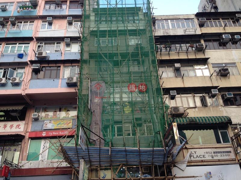 222 Tung Choi Street (222 Tung Choi Street ) Prince Edward 搵地(OneDay)(2)