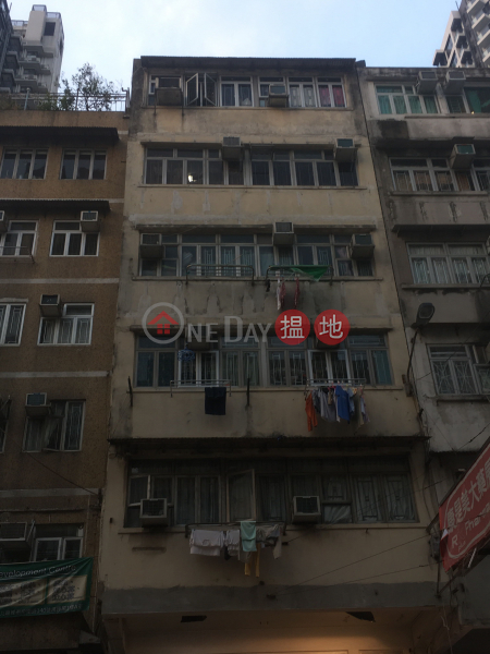 138 NGA TSIN WAI ROAD (138 NGA TSIN WAI ROAD) Kowloon City|搵地(OneDay)(1)