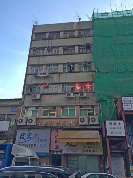 San Fung Avenue 74 (San Fung Avenue 74) Sheung Shui|搵地(OneDay)(3)