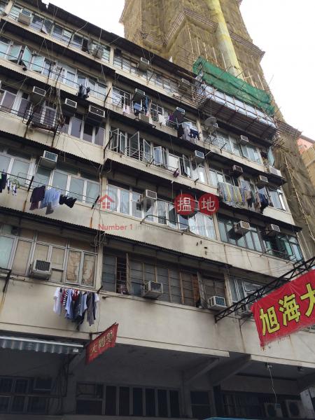 海壇街227B號 (227B Hai Tan Street) 深水埗|搵地(OneDay)(1)